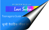 image Dr. Ashok Koparday's 11 Love Sutra for romantic love