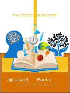 mydoctortells.com Correct Scientific Authoritative Authentic Medical Health Facts Knowledge Best of Medical Knowledge Ex Teaching Faculty KEM Hospital & JJ Group of Hospitals Dr. Ashok Koparday Medical Director Samadhan Health Studio Trusted by World Ghatkopar East, Mumbai 400077 India