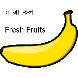 Banana, mango, chikoo, seasonal fresh fruits are rich in life giving vitamins