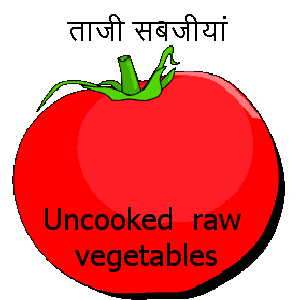 Tomato  vegetables should be washed clean and eaten raw to get maximum nutrients