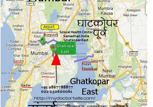 SAMADHAN HEALTH STUDIO Top Sexolgist in Mumbai Erection Problems ED Cure Treatment in Mumbai Premature Ejaculation PE natural cure treatment in Mumbai in Hindi Excess Nightfall Cure Masturbation addiction Herbal Cure address map email Phone‎ 098 67 788877 Best Sexologist Mumbai Ashok Koparday http://mydoctortells.com/