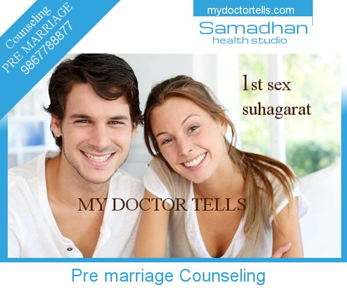 Pre-marriage Counselling Best Sexologist in India Honeymoon First Sex Dr. Ashok Koparday Samadhan Health Studio Mumbai