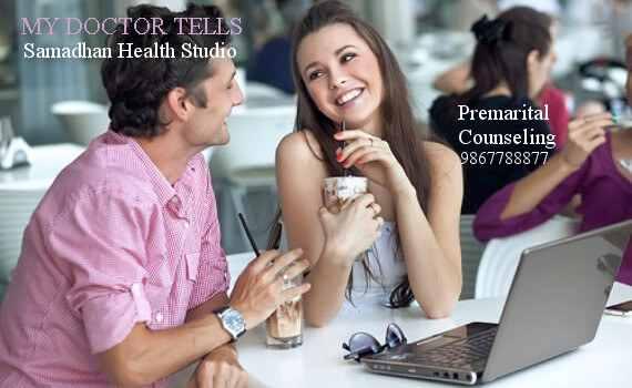 Premarriage Counseling Samadhan Health Studio Top Marriage Counselor Relationship Best Sexologist in India Free Online Samadhan Health Studio Mumbai Navi Mumbai Thane Pune Maharashtra India