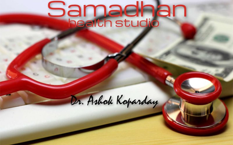 http://mydoctortells.com/ Best Sexologist in the World Dr. Ashok Koparday Ex Teaching Faculty KEM & JJ Hospitals Medical Director Samadhan Health Studio | Center of Excellence Mumbai Navi Mumbai Thane Pune Bengaluru Maharashtra India